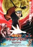 Naruto Shippuden 5: La Prisión de Sangre (2011) DVDRip ...