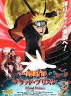 Naruto Shippuden 5: La Prisión de Sangre (2011) DVDRip (Japonés) (Subs ESPAÑOL) Descargar Película Full