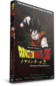 Descargar Dragon Ball Z Español Latino DVDR Full