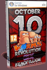 Cover Caratula Worms Revolution PC