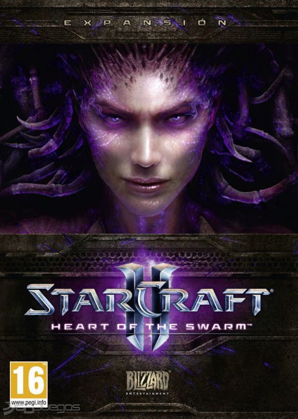 Cover Caratula StarCraft II Heart Of The Swarm PC