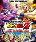 Dragon Ball Z La Batalla De Los Dioses BDRip 720p ESPAÑOL LATINO-JAPONES (2013) 72