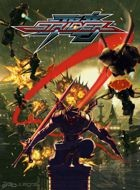 Strider PC Full ESPAÑOL (RELOADED)