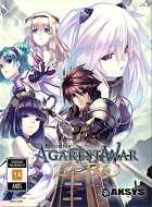 Agarest Generations Of War Zero Full PC (RELOADED)