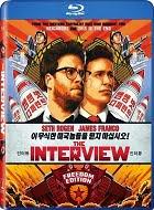 Una Loca Entrevista (2014) 1080p BD25 ESPAÑOL LATINO